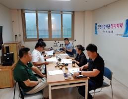 한우리장애인단기보호센터 인권지킴이단 정기회의 실시 01
