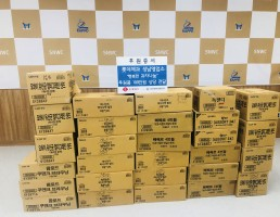 롯데제과 성남영업소에서 전달해주신 후원품 사진