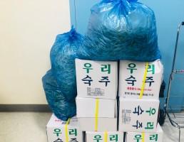 성남시자원봉사센터에서 전달해주신 후원품 사진