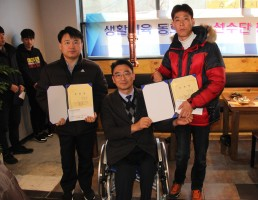 2017년 생활체육 동호회 및 선수단 평가회 01