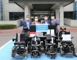 한국장애인고용공단 업싸이클용 보조공학기기 기증 관련 현장사진