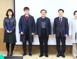 성남시장애인종합복지관 신입직원 사진