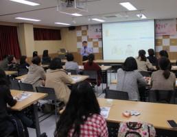 개관20주년 기념 부모교육의 날 (우리가족 행복 찾기) 첫번째 강의 01