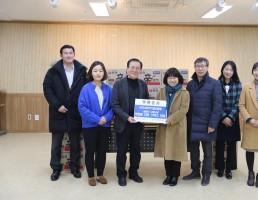 한국사회적기업진흥원에서 후원품 라면 17박스를 기증하여 전달식을 진행하는 사진입니다.