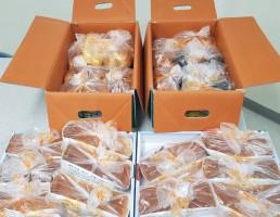 블럭제빵소 남한산성입구역적에서 전달해주신 후원품 사진